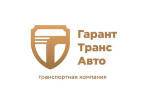 Гарант-Транс-Авто логотип
