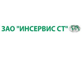 """ЗАО """"Инсервис СТ"""""""