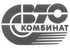 """ОАО """"Хабаровский грузовой автокомбинат"""""""