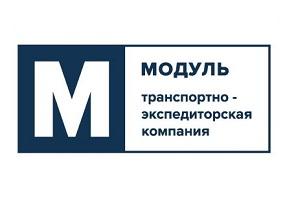 "ООО ""Модуль"""