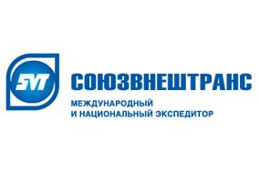 "ООО ""Концерн Союзвнештранс"""