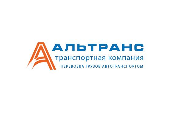 Альтранс логотип