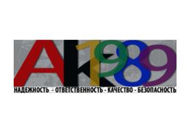 Автоколонна 1989 логотип