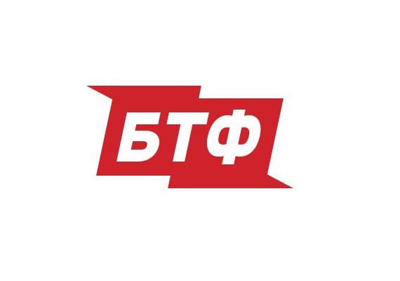 Бриджтаун Фудс логотип