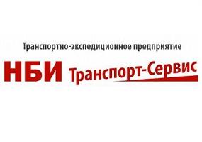 """ООО СП """"НБИ Транспорт-Сервис"""""""