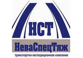 """ООО """"ТЭК НеваСпецТяж"""""""