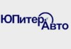"""ООО """"ЮПитер-Авто"""""""