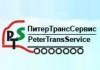 "ООО ""ПитерТрансСервис"""