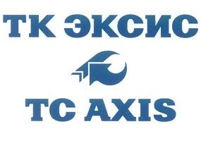 """ООО """"ТК Эксис"""""""