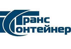 """ПАО """"ТрансКонтейнер"""""""