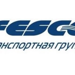 """ООО """"ФЕСКО Интегрированный Транспорт"""""""