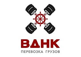 """ООО """"ПКФ ВДНК"""""""