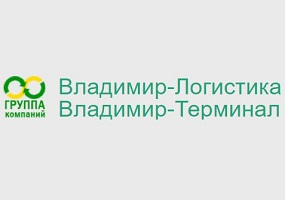 """ООО """"Владимир-Логистика"""""""