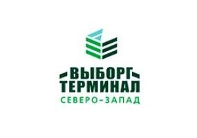 """ООО """"Выборг-Терминал Северо-Запад"""""""