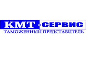 """ООО """"КМТ-Сервис"""""""
