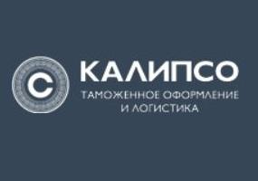 """ООО """"Калипсо"""""""