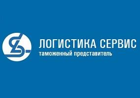 """ООО """"Логистика Сервис"""""""