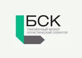 """ООО """"БСК"""""""