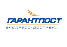 """ООО """"ЕМС Гарантпост"""""""