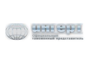 """ООО """"Ингерт"""""""