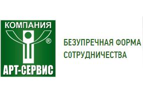 """ООО """"АРТ-Сервис"""""""