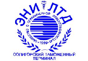 """ООО """"ЭНИ ЛТД"""""""
