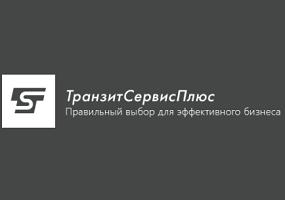 "ООО ""ТранзитСервисПлюс"""
