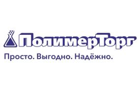 """ООО """"Полимерторг"""""""