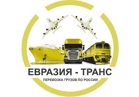 """ООО """"Евразия-Транс"""""""