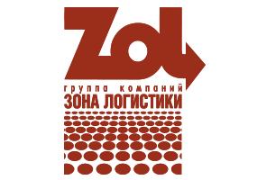 """Зона Логистики (ООО """"Эль Зет Групп"""")"""