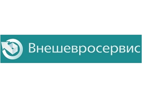 """ООО """"Внешевросервис"""""""
