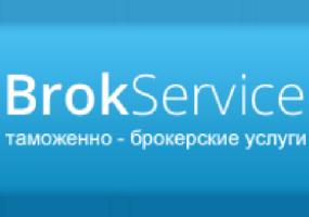 BrokService (Брок Сервис)