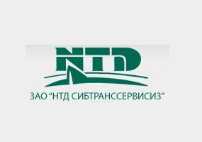 """ООО """"НТД СибТрансСервиз"""""""