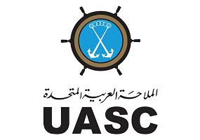 UASC, United Arab Shipping, United Arab Shipping Company