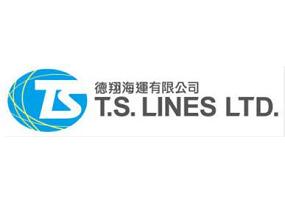 T.S. Lines, TSL service, T.S. Lines Co., LTD, судоходная компания