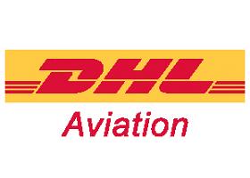 DHL Aviation, авиаперевозки грузов, авиадоставка