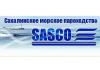 SASCO, Сахалинское Морское Пароходство, судоходная компания, саско