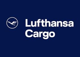 грузовые авиаперевозки, авиаперевозки грузов, Lufthansa Cargo