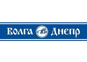 Авиакомпания Волга-Днепр, авиаперевозки грузов, международные авиаперевозки, авиаперевозки грузов по россии, негабаритные авиаперевозки