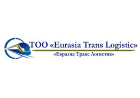 Евразия Транс Логистик, trans eurasia logistics, eurasia trans logistic