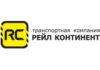 лого Рейл Континент