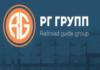 Лого РГ Групп