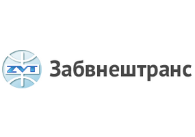 Логотип Забвнештранс