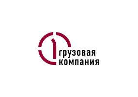 Логотип ПГК