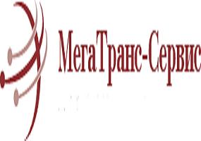 логотип МегаТранс-Сервис
