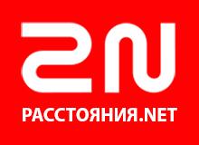Расстояния.NET