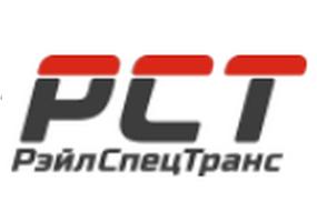 Логотип РэйлСпецТранс