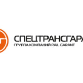 Логотип СпецТрансГарант