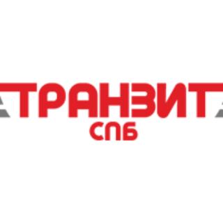 Логотип Транзит СПб