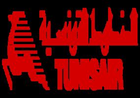 tunisair лого